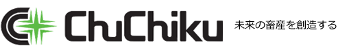 株式会社チュウチク